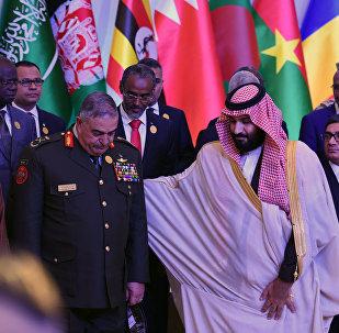 un sommet en Arabie saoudite