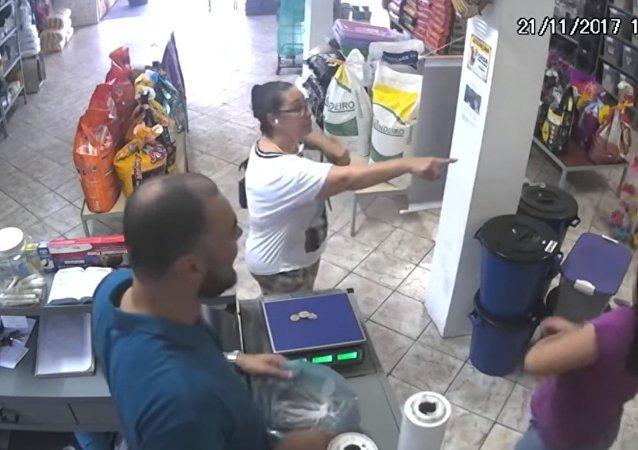 Un voleur inattendu au Brésil