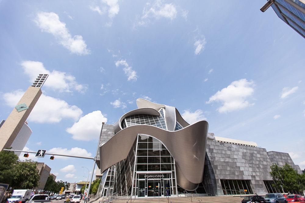 Ces musées à l'architecture fantastique