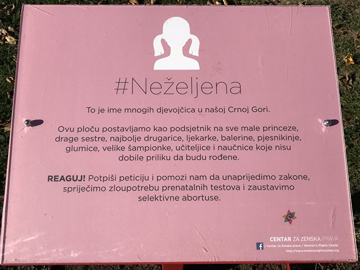 «Indésirée est le prénom de bien des filles dans notre Monténégro»