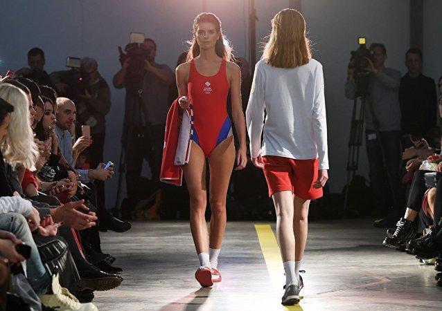 Présentation du kit olympique russe à Moscou
