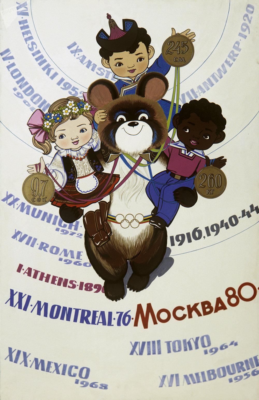 Une affiche des Jeux olympiques 1980 de Moscou (reproduction)