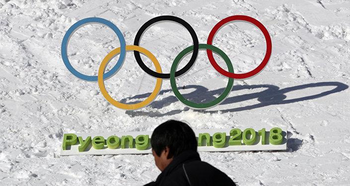 Logo des JO 2018 de Pyeongchang