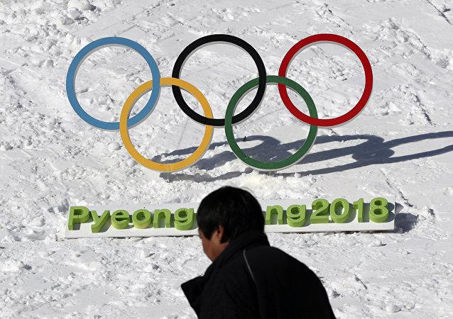 Logo des Jeux olympiques à Pyeongchang