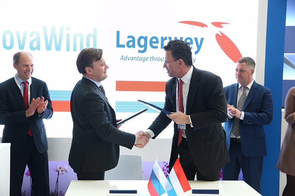 La signature de l'accord sur la création de RedWind