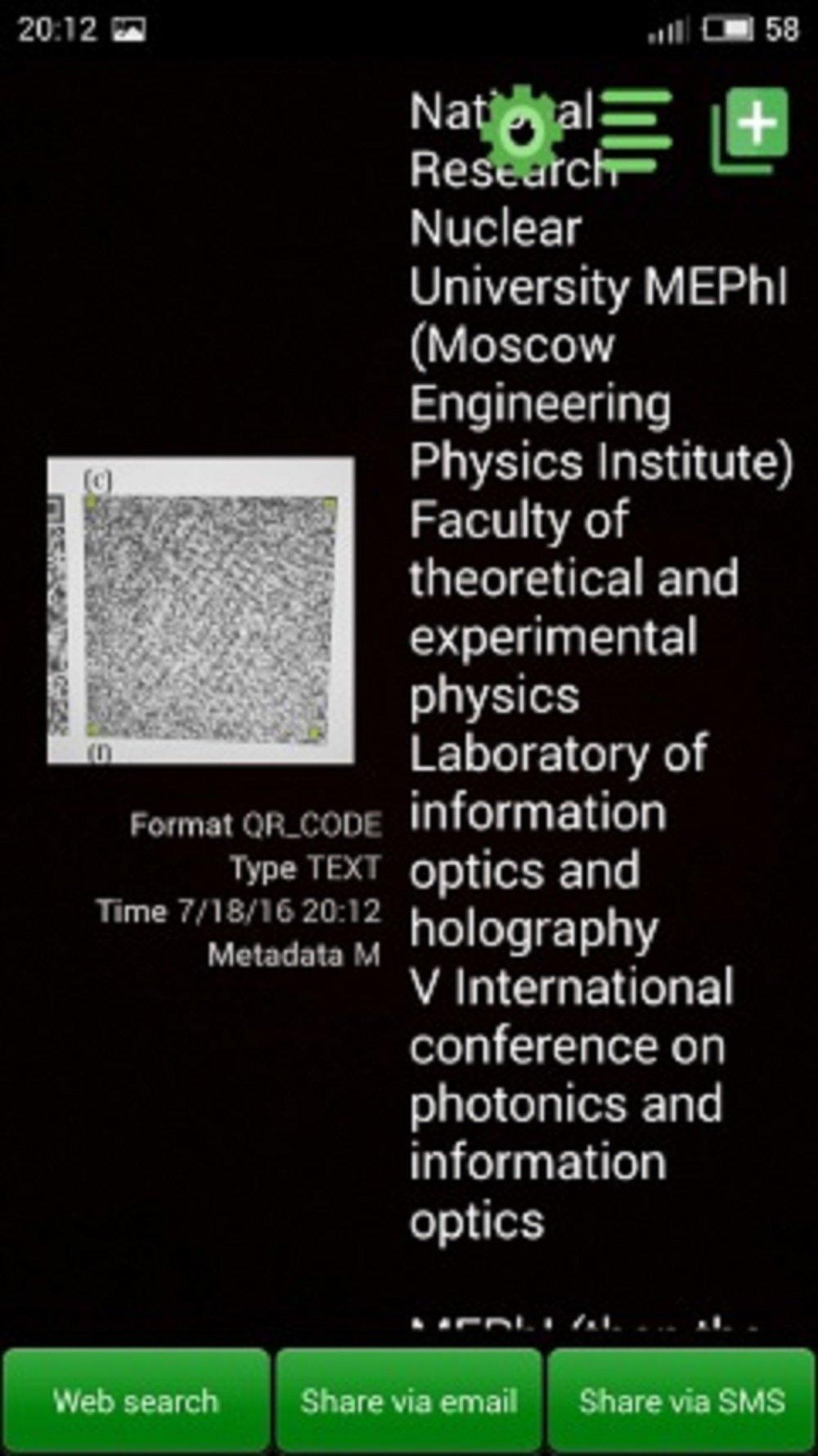 Identification de l'image décodée à l'aide d'un smartphone