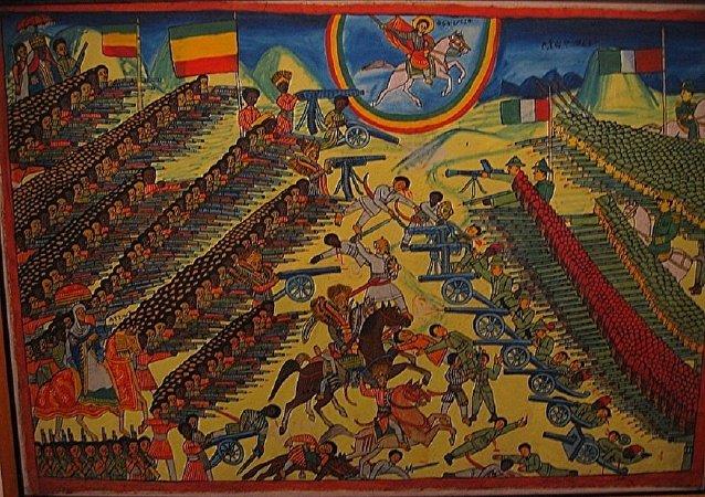 La bataille d'Adoua. Peinture éthiopienne