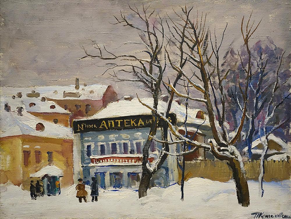 Piotr Kontchalovski. Pharmacie rue Sadovaïa. 1931