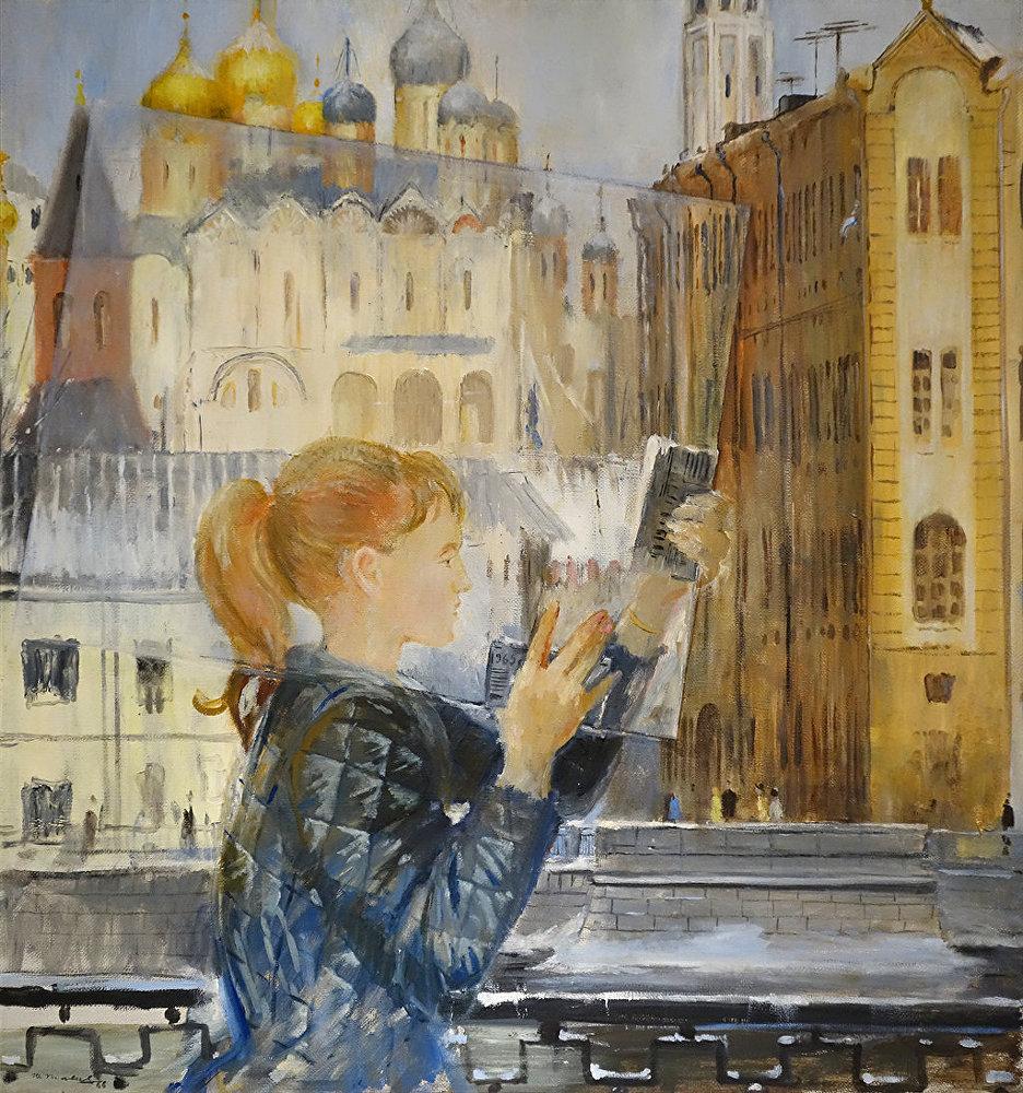 Youri Pimenov. Un bout de glace. 1966