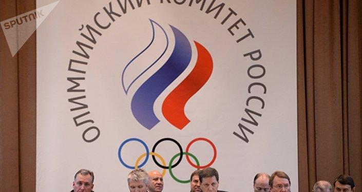 Réunion de l'Assemblée olympique russe