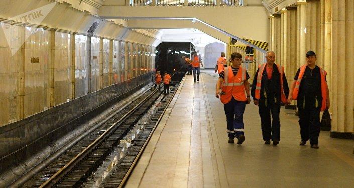 Rails de métro
