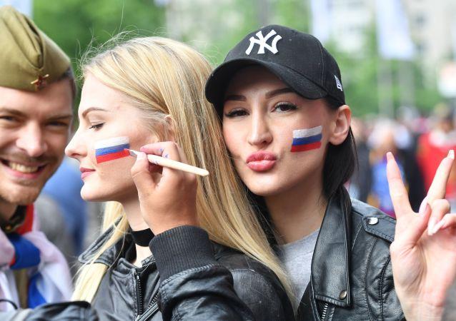 Des Russes