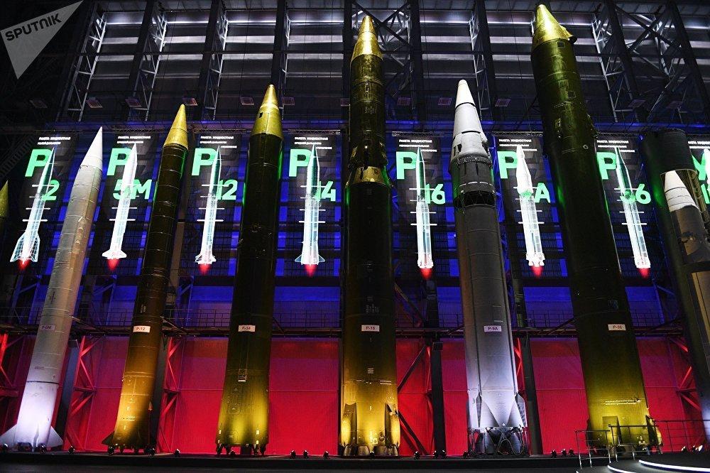 l'Académie militaire des Forces de missiles stratégiques Pierre le Grand