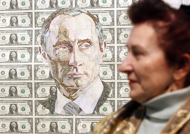 Un portrait de Vladimir Poutine
