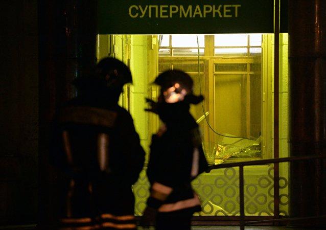 Explosion à Saint-Pétersbourg