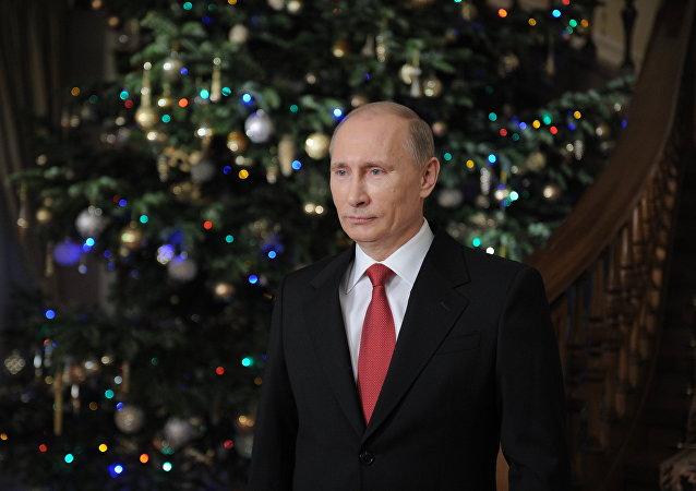 Vladimir Poutine. Photo d'archive