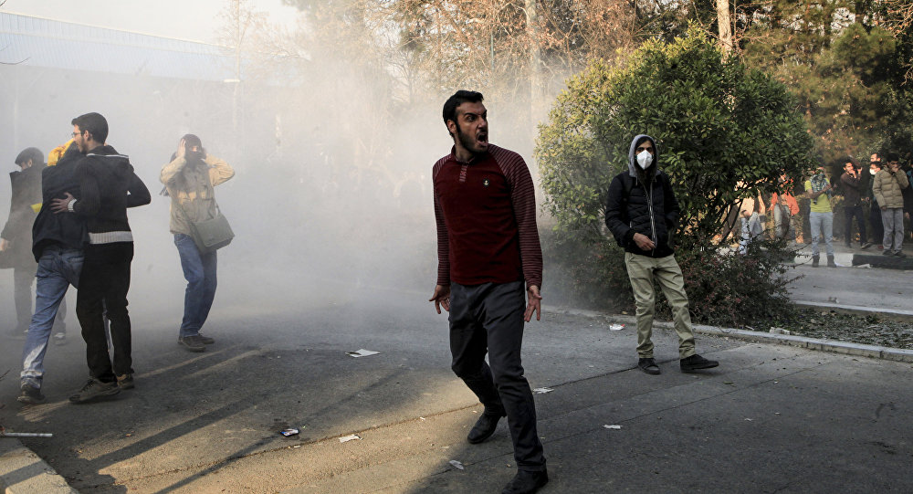 Une manifestation à Iran