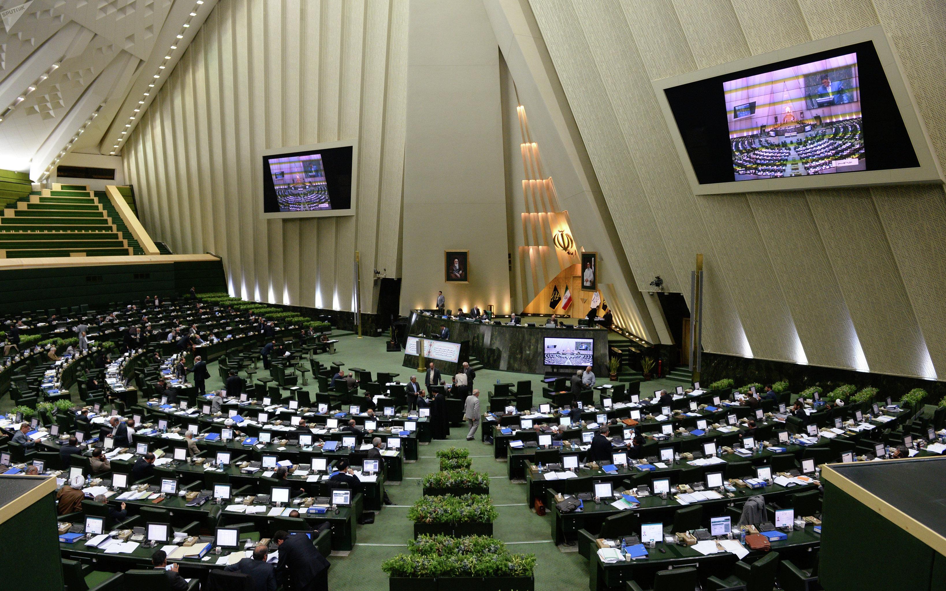 Le Majlis iranien est une législature démocratique et pluraliste