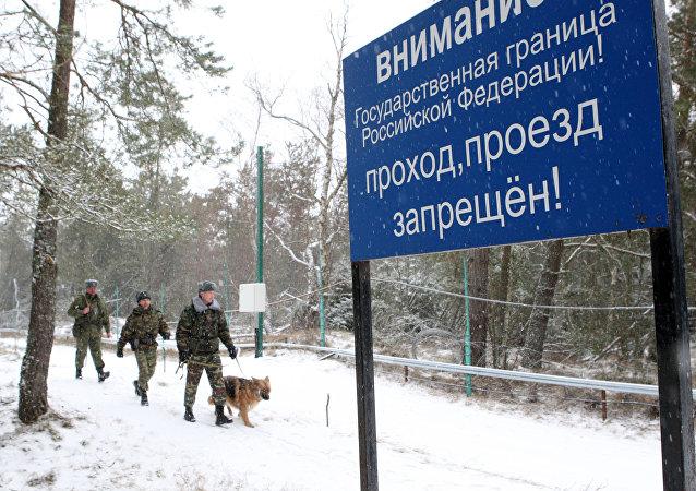 La frontière de la Russie