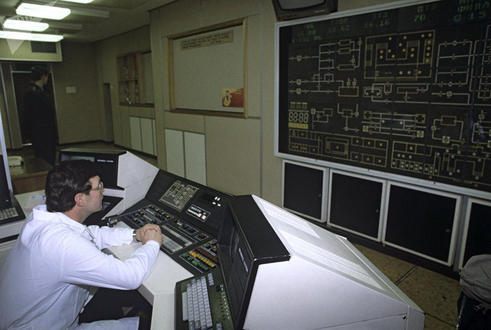 Poste de contrôle central du Mausolée de Lénine à Moscou