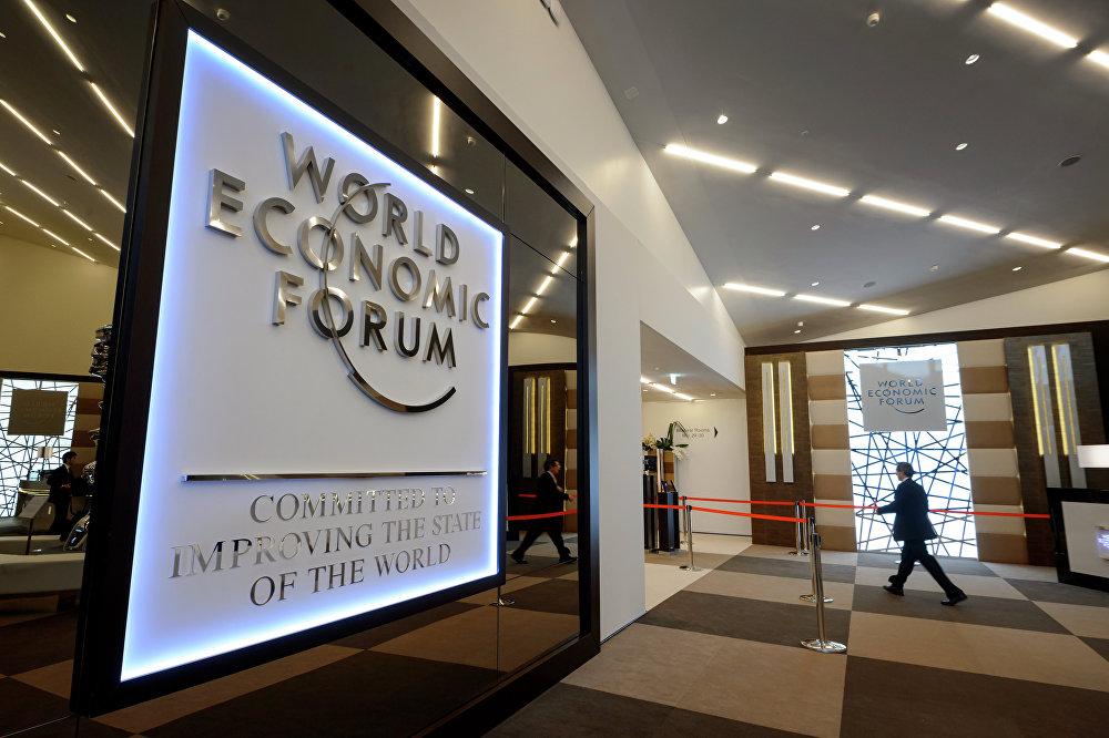 Le Forum économique mondial de Davos, en Suisse