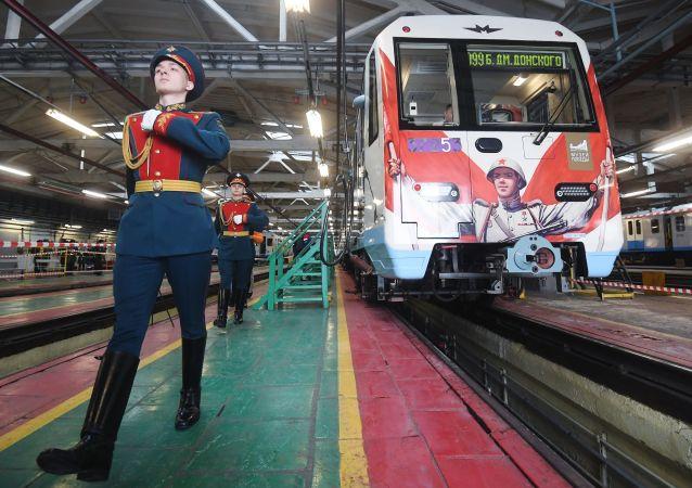 Un «train de la Victoire» est mis en service dans le métro de Moscou