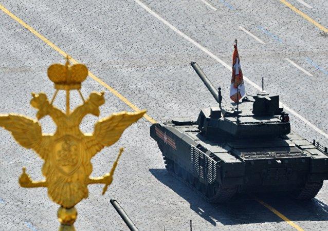Armata (T-14)