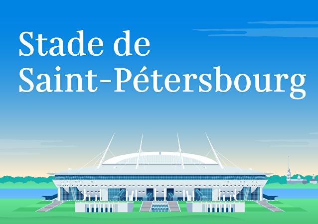 Stade de Saint-Pétersbourg