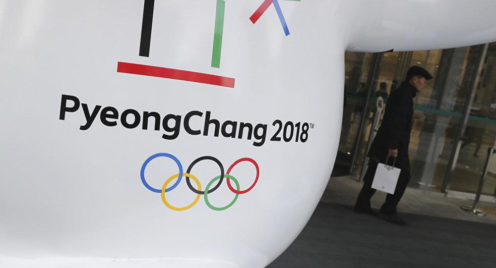 Logo officiel des JO de Pyeongchang