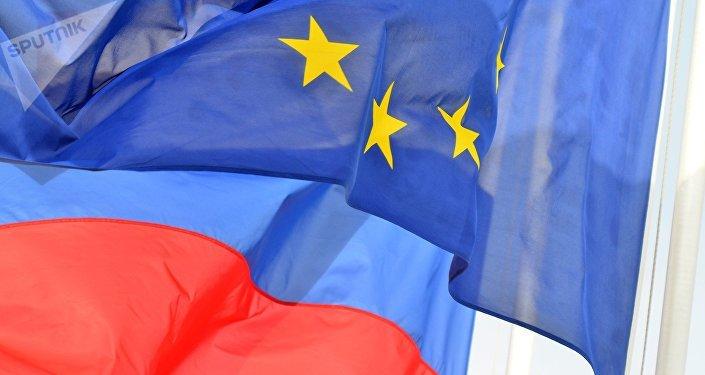 Drapeaux de Russie et UE