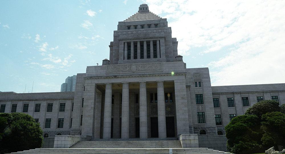 Le Parlement du Japon à Tokyo