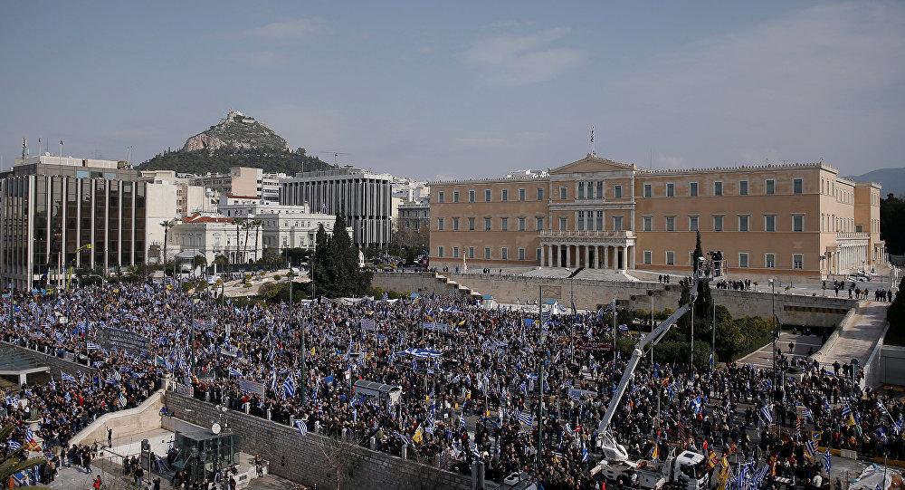 Grèce : manifestation à Athènes pour que la Macédoine abandonne son nom