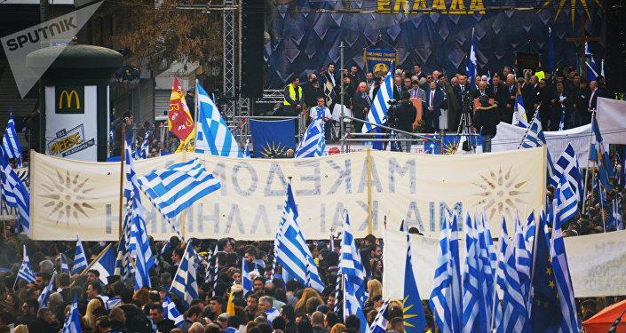 Une manifestation contre un compromis sur le nom de Macédoine à Athènes
