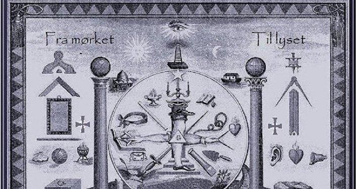 Symboles maçonniques