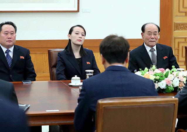 la sœur cadette de Kim Jong-un reçue par le Président sud-coréen