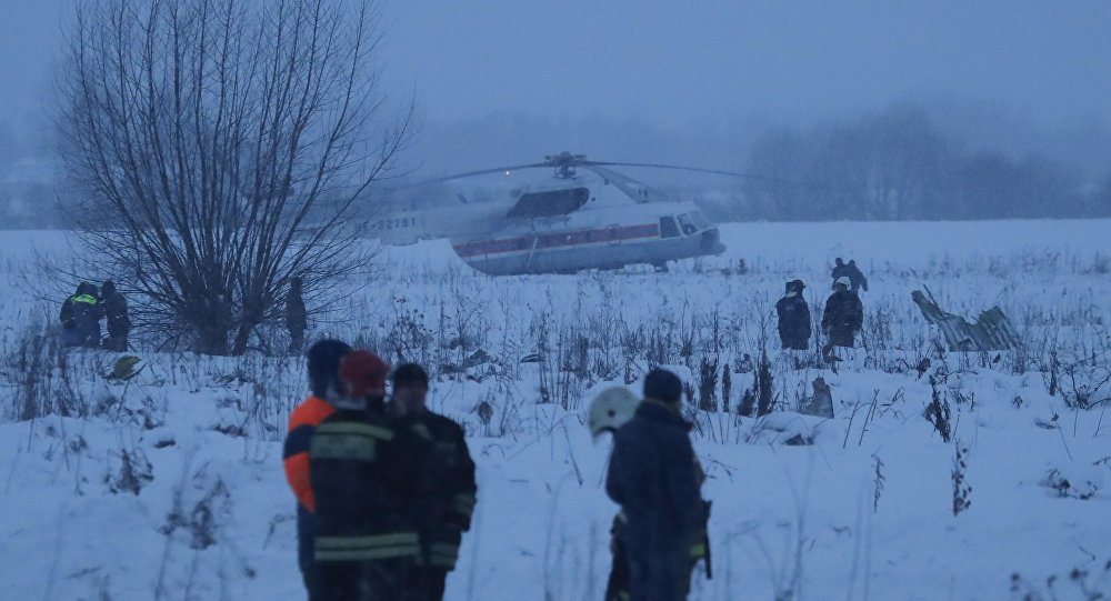 Russie: Le crash de Moscou