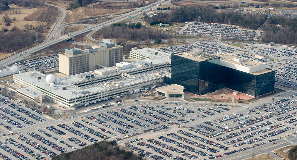 National Security Agency (NSA) à Fort Meade, dans le Maryland