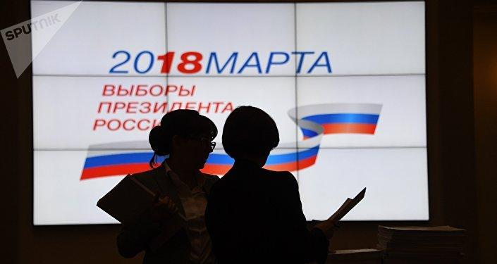 Élections russes