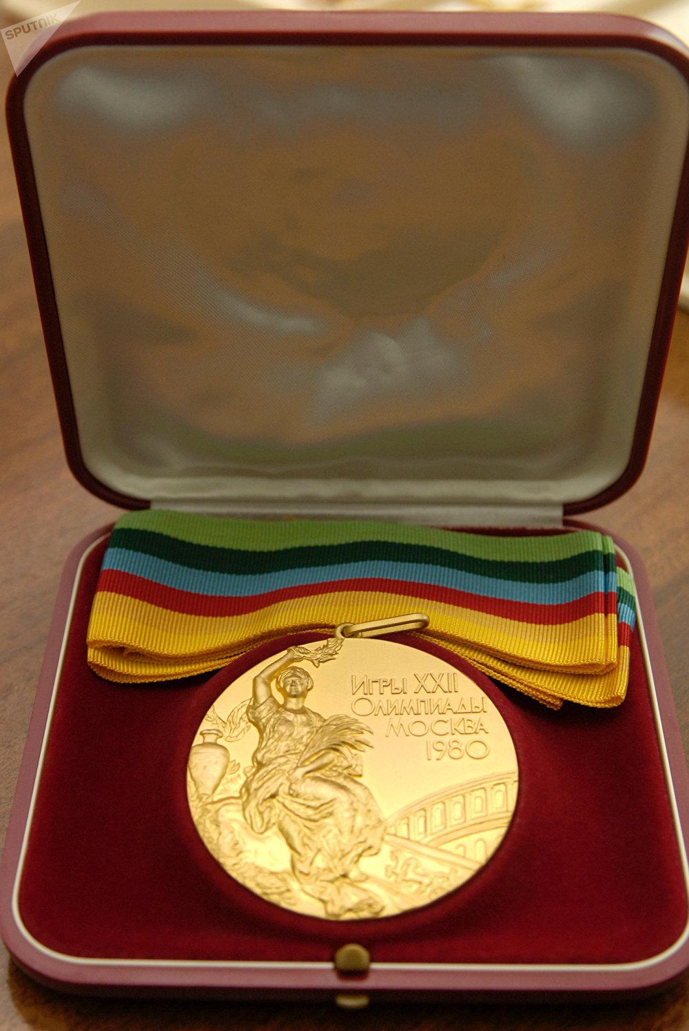 Une médaille d'or des JO de Moscou en 1980