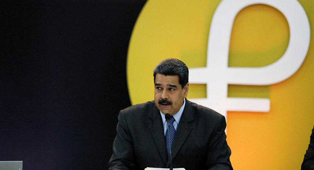 Nicolas Maduro lors la cérémonie du lancement du Petro