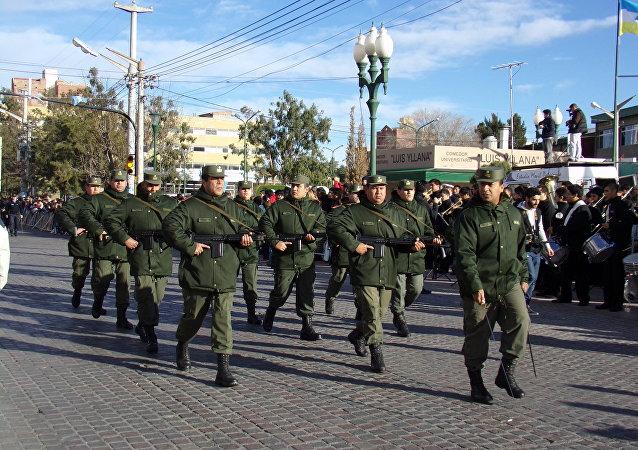 La Gendarmerie nationale argentine (GNA)