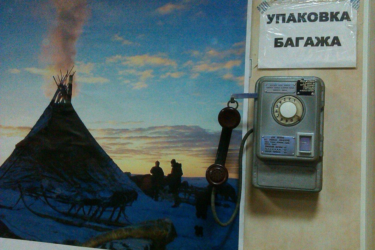 Le district autonome russe de Nénétsie