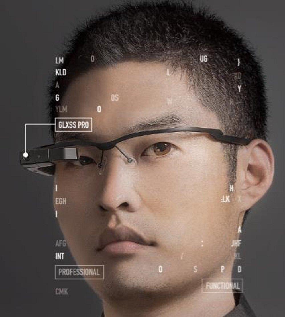Les policiers chinois portent désormais des «lunettes intelligentes»