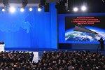 Message annuel de Vladimir Poutine