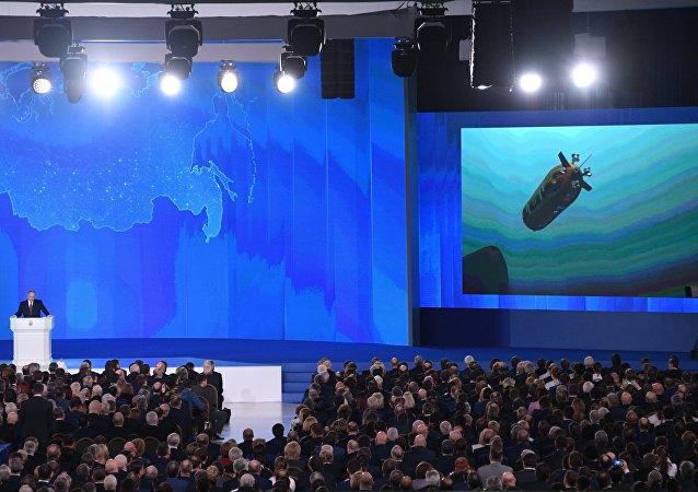 Vladimir Poutine présente un nouveau drone sous-marin à l'Assemblée fédérale russe