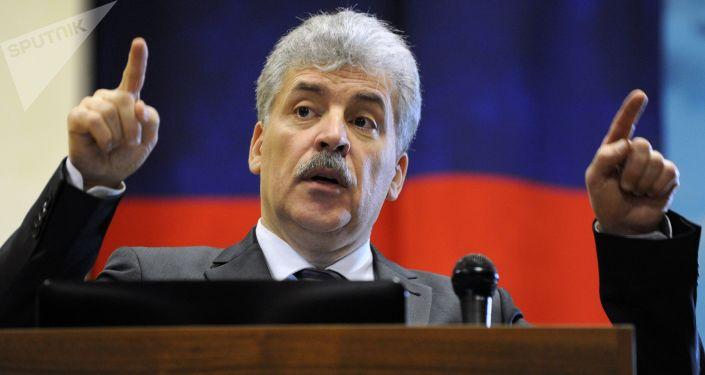 Candidat à la présidentielle 2018 en Russie: Pavel Groudinine