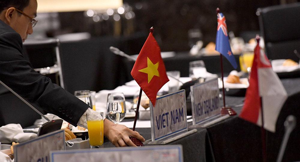 Une réunion des pays du TPP