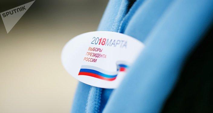 élection 2018