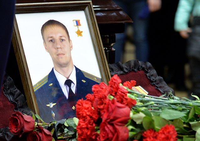 Roman Filippov, pilote russe qui a trouvé la mort héroïque en Syrie