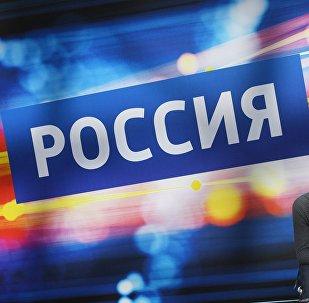 Logo de Rossiya-24